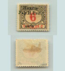 Ukraine-Occidentale-1919-sc-34-Comme-neuf-signe-e1970