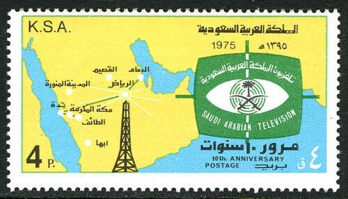 Saudi Arabia 688,MNH. Saudi Arabia television, 10th ann. Transmission Tower,1976