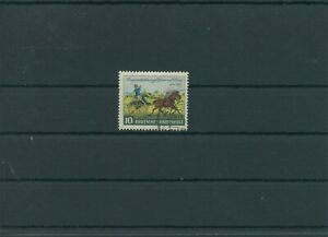 Allemagne-Federal-Rfa-Vintage-1952-Mi-160-Timbres-Used-Plus-Sh-Boutique-5