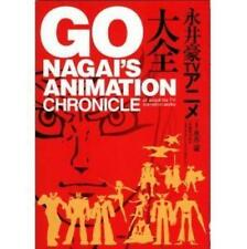 Go Nagai Tv Animation Chronicle illustration art book