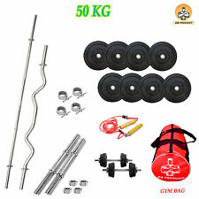 50 KG GB PRODUCT WEIGHT GYM PACKAGE WITH 4RODS + LOCK + GYM BAG + ROPE