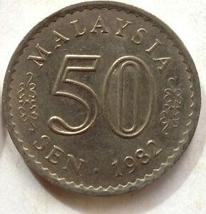 Parliament Series 50 sen coin 1982 (B)