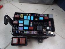item 8 toyota 4runner fuse box relay junction block 05 06 07 08 09 2005-2009  8266235a00 -toyota 4runner fuse box relay junction block 05 06 07 08 09