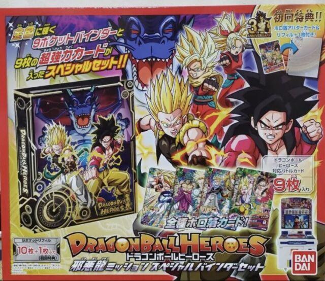 Dragon Ball X Chopperman Netsuke Strap 3rd Gohan Ending