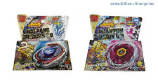Takara Tomy Beyblade BB-105 Big Bang Pegasis F:D & BB-118 Phantom Orion B:D