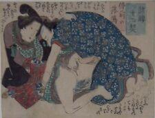 Japanischer Farbholzschnitt, Shunga, Kuniyoshi zugeschrieben   #1840
