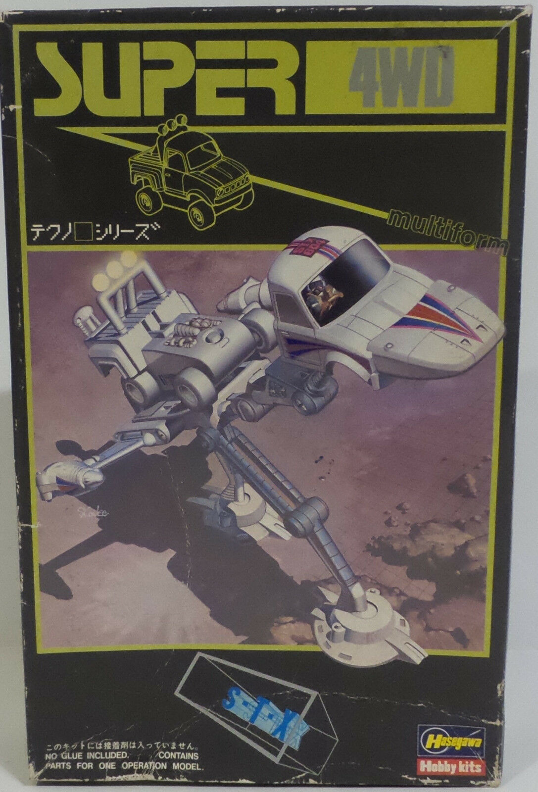 TRANSFORMERS   S.T.X SUPER 4WD MODEL KIT MADE BY HASEGAWA IN 1984 - VERY RARE