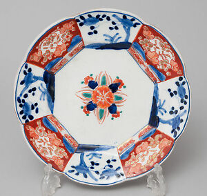 Details about Antique Japanese Meiji Porcelain Imari Plate with Impressed  Character Mark