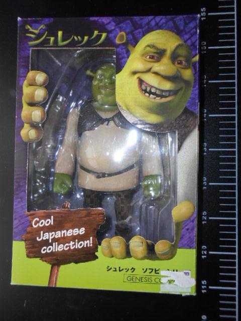 Shrek Vinyl Series 01 Ork Figure Cool Japanese Collection Genesis Company