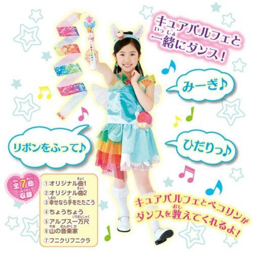 Parfait Rainbow Ribbon Pretty Cure Kira Kira Precure A La Mode Cure //Bandai