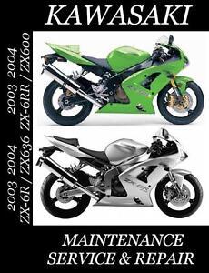 Kawasaki-ZX6R-ZX6RR-Ninja-Service-Manual-2003-2004-Maintenance-Repair-ZX-600-636