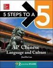 5 Steps to a 5 AP Chinese Language and Culture by Jianmin Luo (Mixed media product, 2014)