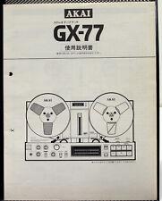 Akai GX-77 3 Belts GX77 Reel To Reel Belt Kit