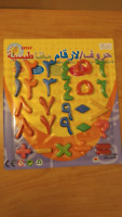 NEW Arabic Magnetic Numbers Teacher Student $3 ONLY! Mississauga / Peel Region Toronto (GTA) Preview