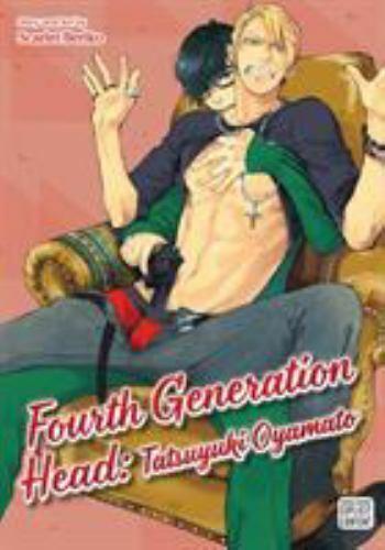 Fourth Generation Head Tatsuyuki Oyamat Ser. Fourth Generation Head ... - $12.70