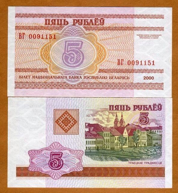 Belarus, 5 Rubles, 2000, EX-USSR, P-22, UNC