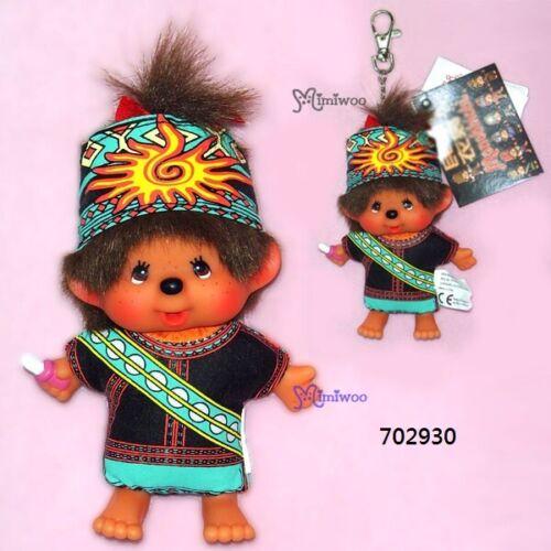 Monchhichi SS Size Big Head Plush Mascot Keychain Taiwan Tribe Paiwan 702930