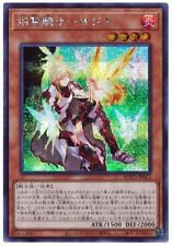 Infernoble Knight ROTD Deck Core Emperor Charles Roland Ogrier Oliver NM YuGiOh!