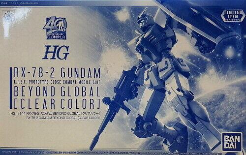 HG 1//144 GUNDAM BEYOND GLOBAL CLEAR Ver.