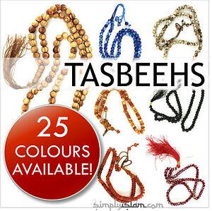 Tasbeeh-Tasbih-Prayer-Worry-Beads-100-Largest-Range-of-Styles-Colours-Islamic