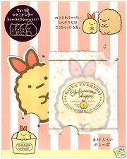 San-x Sumikko Gurashi Tonkatsu Pork Mini Kawaii Note Set