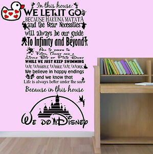 we do disney style quote in this house rules vinyl wall disney wall sticker quote kids girls boys dream wall art