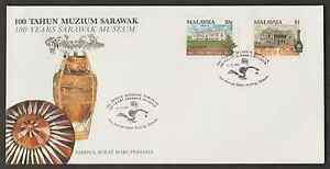 (F163)MALAYSIA 1991 100 YEARS OF SARAWAK MUSEUM FDC.