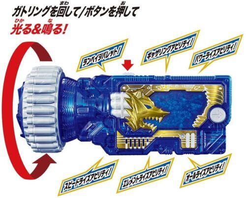 BANDAI KAMEN RIDER ZERO ONE DX Rampage Gatling Progress Key
