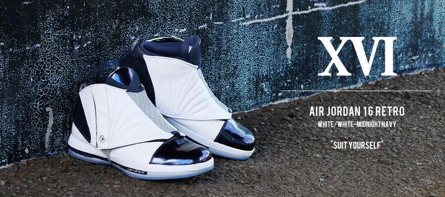 Air Jordan XVI retro 16 size 15. Midnight Navy White OG. 683075-106.
