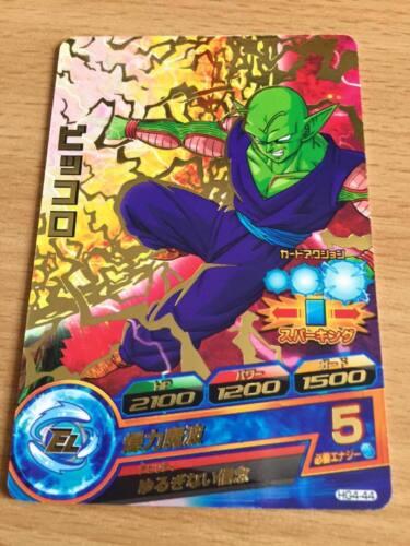 Carte Dragon Ball Z DBZ Dragon Ball Heroes Galaxy Mission Part 4 #HG4-44 Rare