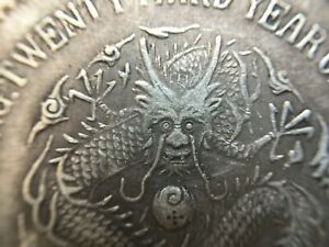 China-Pei-Yang-Silver-Dollar-Coin-1898-Year-34-Year-33-lt-Mint-Error-gt-Weight-26-77