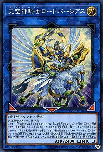 Yu-Gi-Oh//The Celestial Knight Lord Parshath //LVP2-JP016 Japanese Comme neuf super