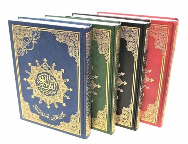 Mushaf Tajweed Quran - Large Colour Coded (WHITE/CREAM PAGES - HB)
