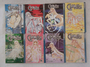 Lot-of-8-Clamp-CHOBITS-1-8-Complete-Set-Tokyopop-Manga