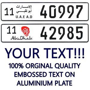 ABU-DHABI-Custom-Personalized-Arab-Car-Number-Plate-Euro-UAE-License-Plate