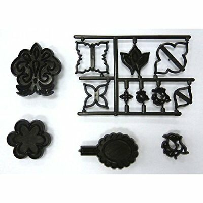 Patchwork Cutters MIX & MATCH Side Design Set Sugarcraft Cake Decorating Baking