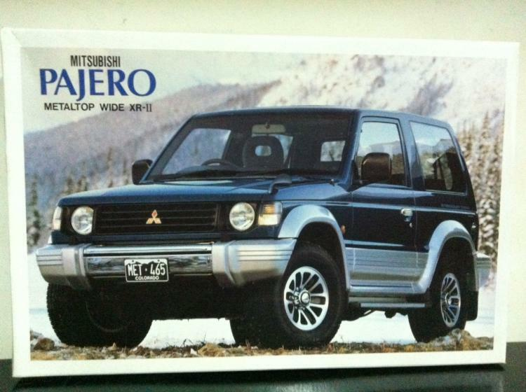 Aoshima Model Kit 1 24 Mitsubishi PAJERO Metaltop Wide XR-II MIB Made in Japan