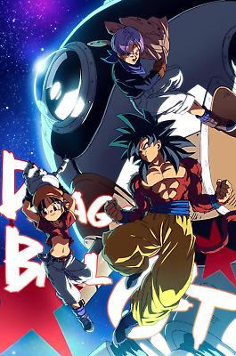 Dragon Ball Poster Vegeta Forms Dragon Ball GT 12inx18in Free Shipping