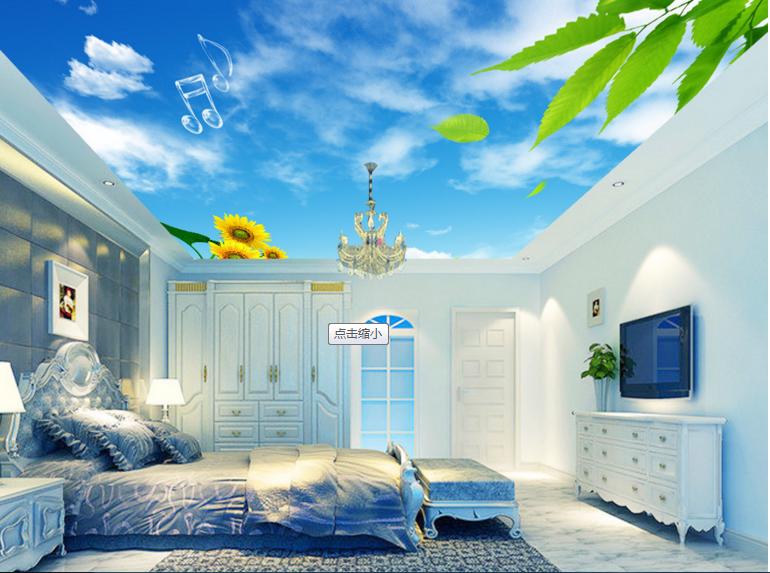3D SonnenBlaume 895 Fototapeten Wandbild Fototapete BildTapete Familie DE Kyra