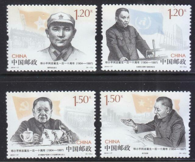 P.R. OF CHINA 2014-17 COMRADE DENG XIAOPING COMP. SET OF 4 STAMPS IN MINT MNH