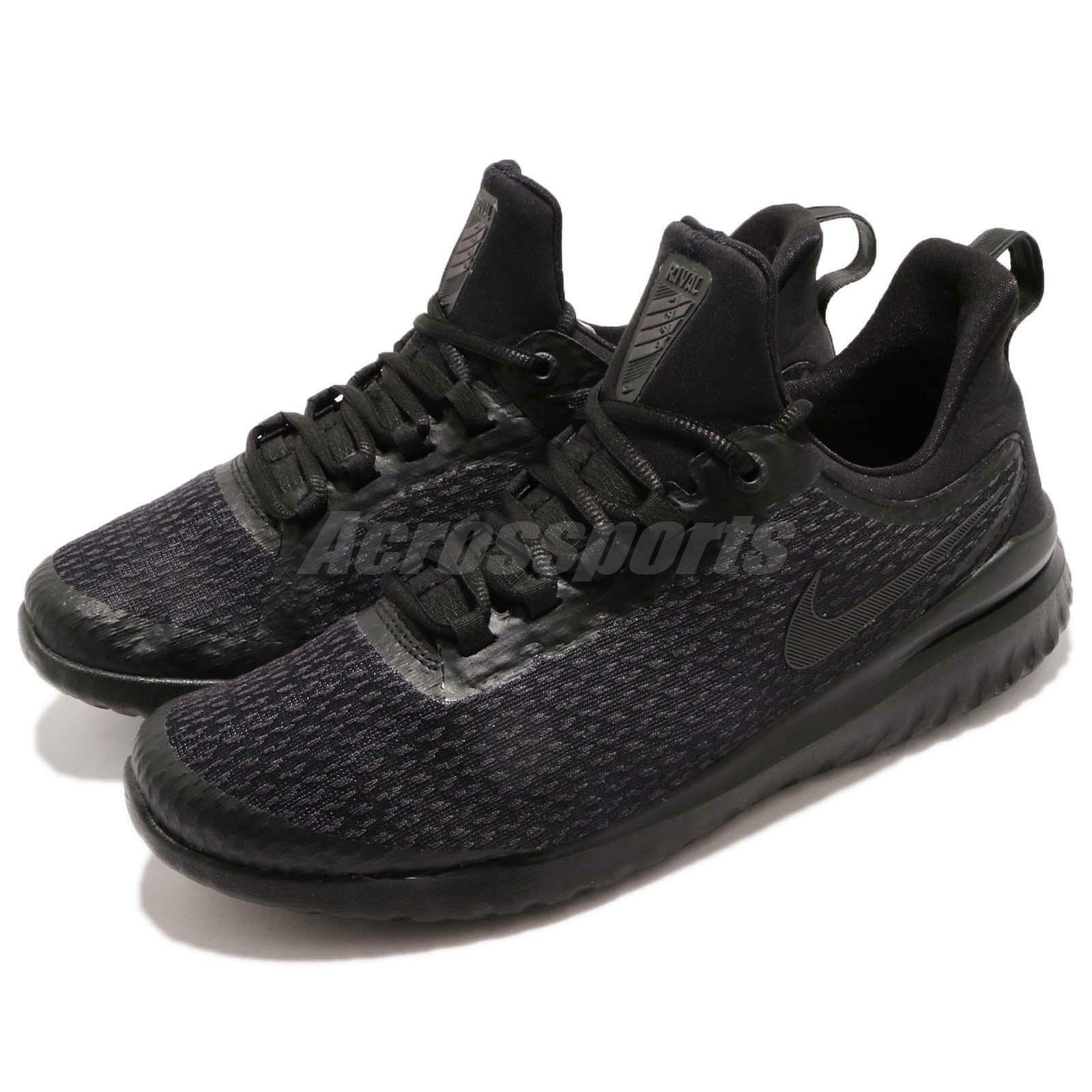 Nike Renew Rival 2E Wide Oil Grey Black Men Running shoes Sneakers AV8456-002