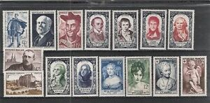 Timbres-France-Neufs-Annee-1950-complete