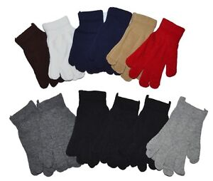 Winter-Knit-Gloves-Magic-Gloves-Wholesale-12-Pairs-One-Size-Fits-All-New-York
