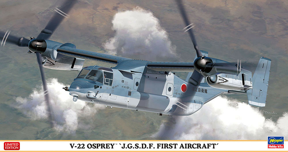 Hasegawa 1 72 Bell-Boeing V-22 Osprey' J. G. S. D.F.Premier Aircraft'