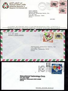 SAUDI ARABIA 1990's THREE COMMERCIAL COVERS JUBAIL AL SINAYAH & RIYADH ALL TO US