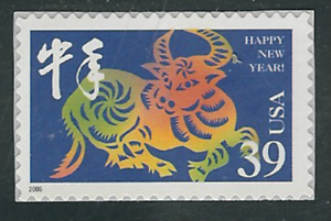 Scott-3997-b-39-Cent-New-Year-Ox-2-Stamps