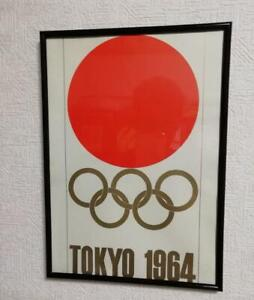 TOKYO-OLYMPIC-POSTER-RARE-WALL-DECOR-COLLECTIBLE-JAPAN-SPORTS-1964-F-S-VINTAGE