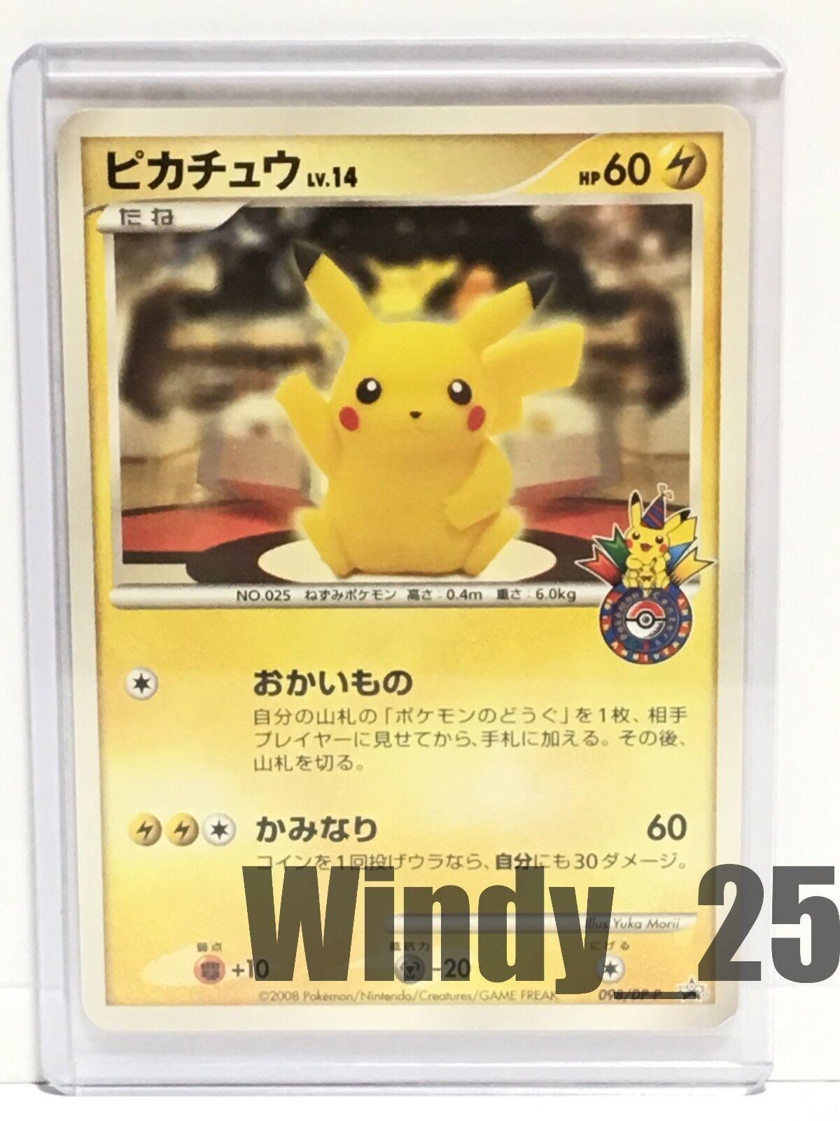 Pokemon Card Pikachu 098 DP-P Promo Pokemon Center 2008 10th Limited From Japan