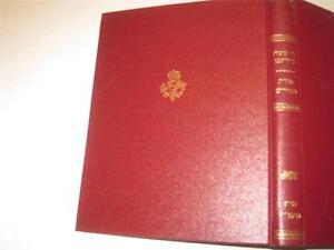 1817 Metz IGERET HAPURIM אגרת הפורים for Purim    Renaissance Hebraica Facsimile