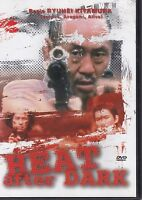 DVD - Heat after Dark / #5946